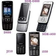 Don't Wonder Get Your Hands on Cheap Mobile Phones