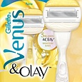Free Gillette Venus & Olay Goodies