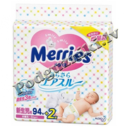 JAPANESE NAPPIES DIAPERS Moony ,  Merries