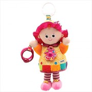 LAMAZE MY FRIEND EMILY SOFT TOY