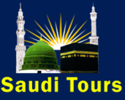 Call For Booking Umrah Visa From London by Saudi Tours.