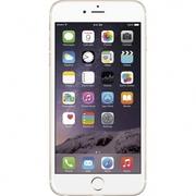 Apple iPhone 6 Plus 128GB - Silver (Verizon)