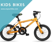 Best Kids Bikes in London