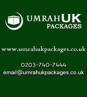 Umrah Packages 2017 - Umrah UK Packages 2017