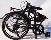 Lightweight Folding Bike