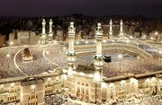 Umrah Packages | Umrah Packages | Cheapest Umrah Packages