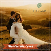 small wedding venue Ireland || Liss Ard Estate Ireland