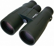Best Barr and Stroud Binocular...
