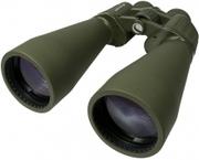 BEST celestron binocular