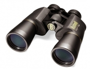 That is New Bushnell Binocular in London.
