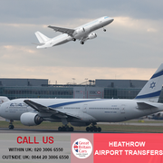 Heathrow to Gatwick airport transfers Service -Great Britain cars
