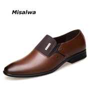 Make your day extra special with men formal wedding shoes