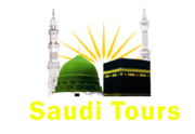 Welcome To Saudi Tours For Cheap Umrah Packages 2018 From UK