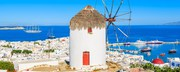 Greek Island Hopping,  Holidays Packages| Contact Us – 020 3011 3451