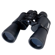 Buy The Bushnell Binoculars In London Sites.