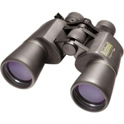 Best these Bushnell Binoculars.