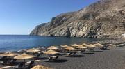 Athens to Santorini| Citrus Holidays | Contact - 020 3011 3451