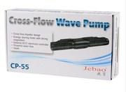 Fish Cp-55 Cross Flow Wave Aquarium Pump New Model! CP40