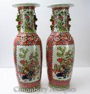 Pair Chinese Porcelain Vases - Famille Rose Ceramic Urns