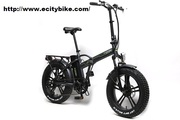 City electric folding bikes