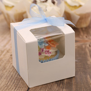 Get Wholesale Individual Cupcake Boxes at OXO Packaging