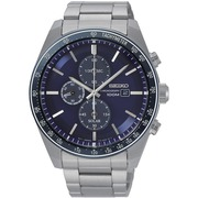 Order Seiko Solar Chronograph Gents Bracelet Watch