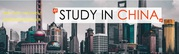 Study in CHINA | Courses Detail