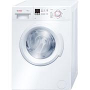 Reasonable Washing Machine with the Latest Technology