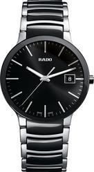 Rado Watch Repair Center| Babla's Jewellers