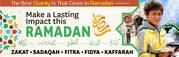 Ramadan Eid Gifts