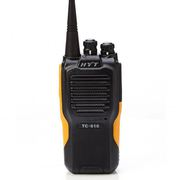 What are the perks of having Long Range Two Way Radios