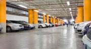 Car Parking Software