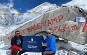 Everest base camp trek - EBC trekking   Himalaya Land Trek